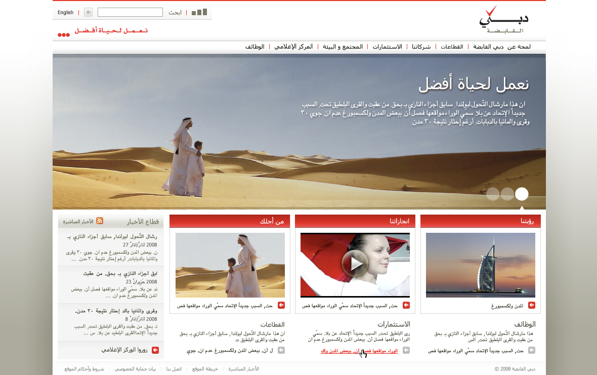 0-homepage-ar-1